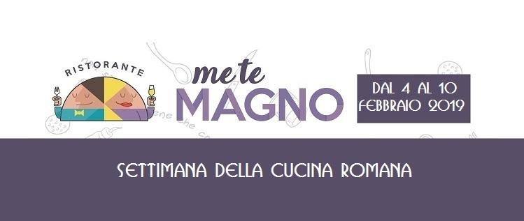 Settimana della cucina romana al metemagno metemagno for Primi piatti cucina romana